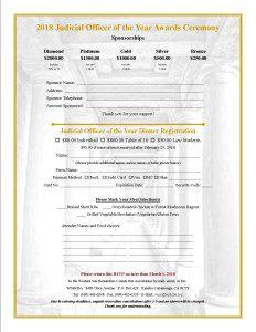 2018 Judicial Invitation Registration